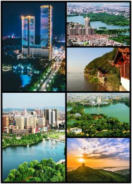 天津到马鞍山物流价格查询,天津到马鞍山物流费用,天津到马鞍山物流多少钱?