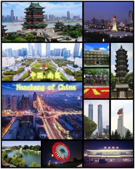 天津到南昌物流专线,天津到南昌物流公司,天津到南昌货运专线2