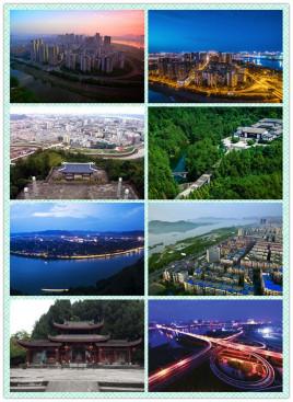 天津到南充物流专线,天津到南充物流公司,天津到南充货运专线2