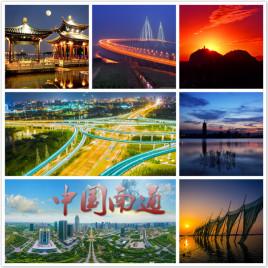 天津到南通物流专线,天津到南通物流公司,天津到南通货运专线2