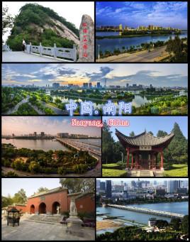 天津到内乡县物流专线,天津到内乡县物流公司,天津到内乡县货运专线2