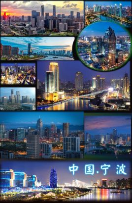 天津到宁波物流专线,天津到宁波物流公司,天津到宁波货运专线2