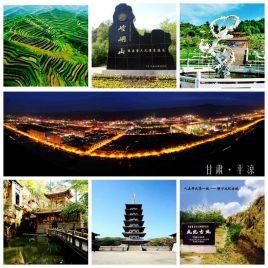 天津到平凉物流专线,天津到平凉物流公司,天津到平凉货运专线2