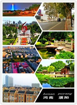 天津到范县物流专线,天津到范县物流公司,天津到范县货运专线2