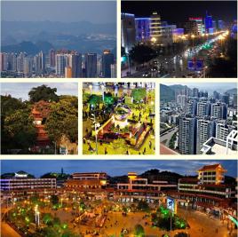 天津到黔西南物流专线,天津到黔西南物流公司,天津到黔西南货运专线2