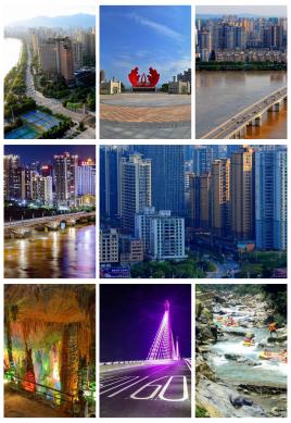 天津到清远物流专线,天津到清远物流公司,天津到清远货运专线2