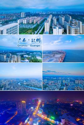 天津到钦州物流专线,天津到钦州物流公司,天津到钦州货运专线2