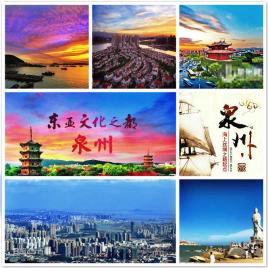 天津到安溪县物流专线,天津到安溪县物流公司,天津到安溪县货运专线2