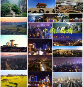 天津到宣威物流专线,天津到宣威物流公司,天津到宣威货运专线2