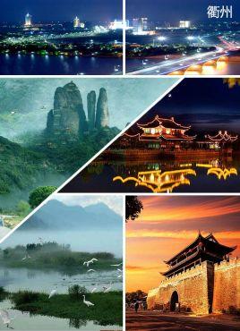 天津到衢州物流专线,天津到衢州物流公司,天津到衢州货运专线2