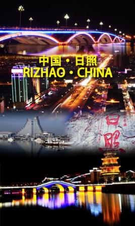 天津到日照物流专线,天津到日照物流公司,天津到日照货运专线2