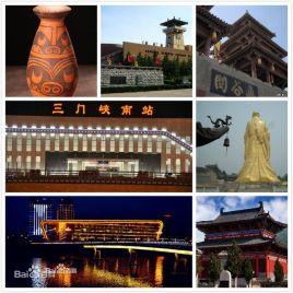 天津到三门峡搬家公司,天津搬家到三门峡,天津到三门峡长途搬家