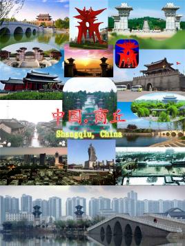 天津到夏邑县物流专线,天津到夏邑县物流公司,天津到夏邑县货运专线2