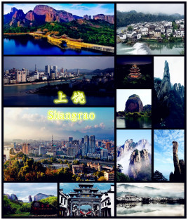 天津到上饶物流专线,天津到上饶物流公司,天津到上饶货运专线2