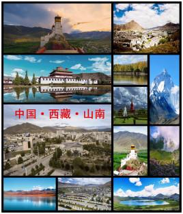 天津到隆子县物流专线,天津到隆子县物流公司,天津到隆子县货运专线2