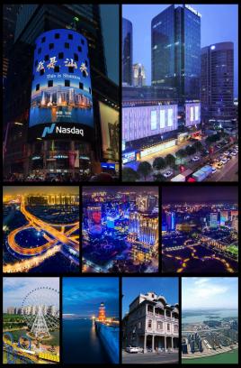天津到汕头物流专线,天津到汕头物流公司,天津到汕头货运专线2