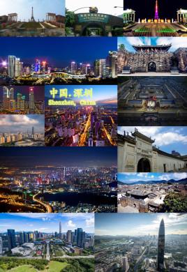 天津到深圳物流专线,天津到深圳物流公司,天津到深圳货运专线2