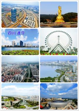 天津到蓬溪县物流专线,天津到蓬溪县物流公司,天津到蓬溪县货运专线2