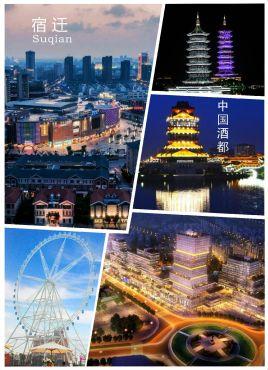 天津到沭阳县物流专线,天津到沭阳县物流公司,天津到沭阳县货运专线2