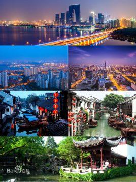 天津到昆山物流专线,天津到昆山物流公司,天津到昆山货运专线2