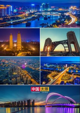 天津到太原晋源区物流专线,天津到太原晋源区物流公司,天津到太原晋源区货运专线2