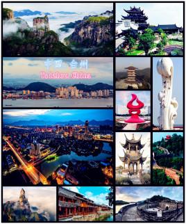 天津到台州黄岩区物流专线,天津到台州黄岩区物流公司,天津到台州黄岩区货运专线2
