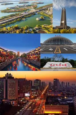 天津到唐山丰南区物流专线,天津到唐山丰南区物流公司,天津到唐山丰南区货运专线2