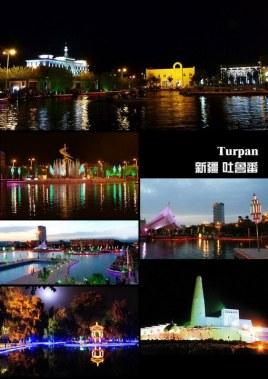 天津到吐鲁番物流专线,天津到吐鲁番物流公司,天津到吐鲁番货运专线2