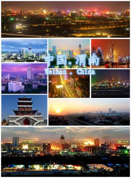 天津到渭南物流专线,天津到渭南物流公司,天津到渭南货运专线2