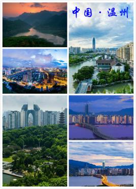 天津到温州物流专线,天津到温州物流公司,天津到温州货运专线2