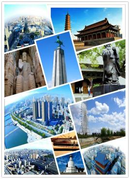 天津到武威物流专线,天津到武威物流公司,天津到武威货运专线2