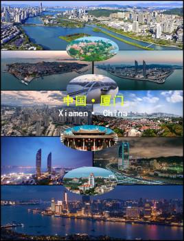 天津到厦门物流专线,天津到厦门物流公司,天津到厦门货运专线2