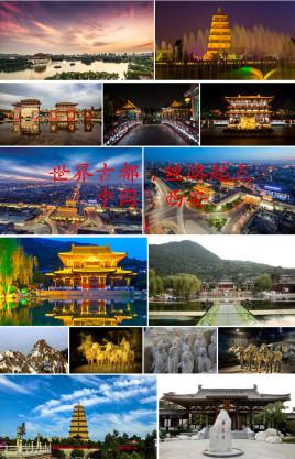 天津到西安物流专线,天津到西安物流公司,天津到西安货运专线2