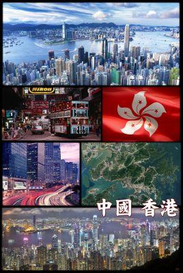 天津到香港物流价格查询,天津到香港物流费用,天津到香港物流多少钱?