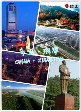 天津到湘乡物流专线,天津到湘乡物流公司,天津到湘乡货运专线2