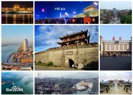 天津到襄阳襄城区物流专线,天津到襄阳襄城区物流公司,天津到襄阳襄城区货运专线2