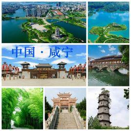 天津到崇阳县物流专线,天津到崇阳县物流公司,天津到崇阳县货运专线2