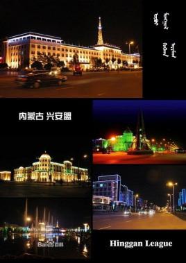 天津到兴安盟搬家公司,天津搬家到兴安盟,天津到兴安盟长途搬家