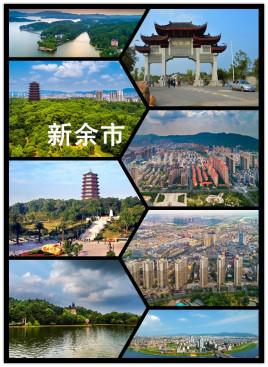 天津到新余物流价格查询,天津到新余物流费用,天津到新余物流多少钱?