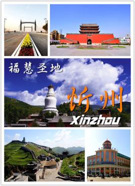 天津到忻州搬家公司,天津搬家到忻州,天津到忻州长途搬家