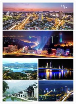 天津到宁国物流专线,天津到宁国物流公司,天津到宁国货运专线2