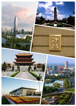 天津到许昌物流专线,天津到许昌物流公司,天津到许昌货运专线2