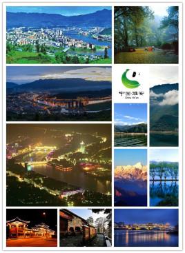 天津到雅安物流专线,天津到雅安物流公司,天津到雅安货运专线2