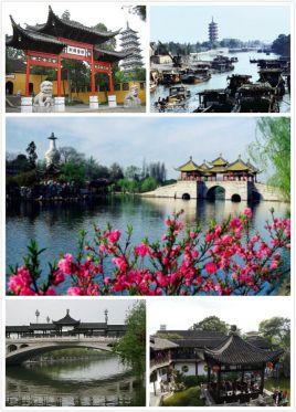 天津到扬州物流专线,天津物流到扬州,天津到扬州物流公司