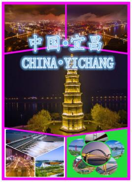 天津到当阳物流专线,天津到当阳物流公司,天津到当阳货运专线2