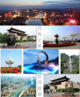 天津到宜春物流专线,天津到宜春物流公司,天津到宜春货运专线2