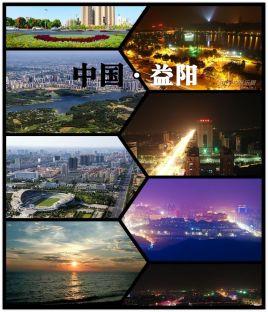 天津到益阳大通湖区物流专线,天津到益阳大通湖区物流公司,天津到益阳大通湖区货运专线2