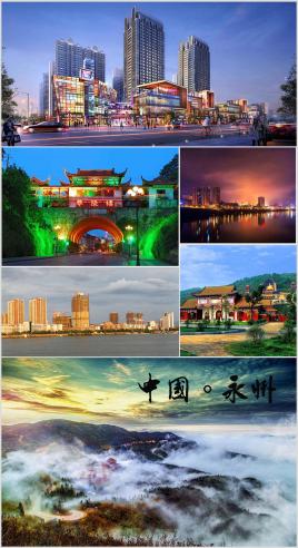 天津到江永县物流专线,天津到江永县物流公司,天津到江永县货运专线2