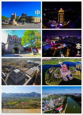 天津到榆林物流专线,天津到榆林物流公司,天津到榆林货运专线2