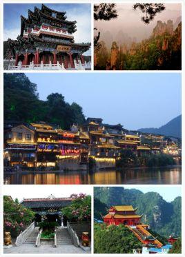 天津到张家界物流专线,天津到张家界物流公司,天津到张家界货运专线2